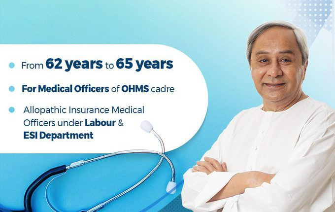 Odisha govt increases retirement age of Doctors from 62 to 65