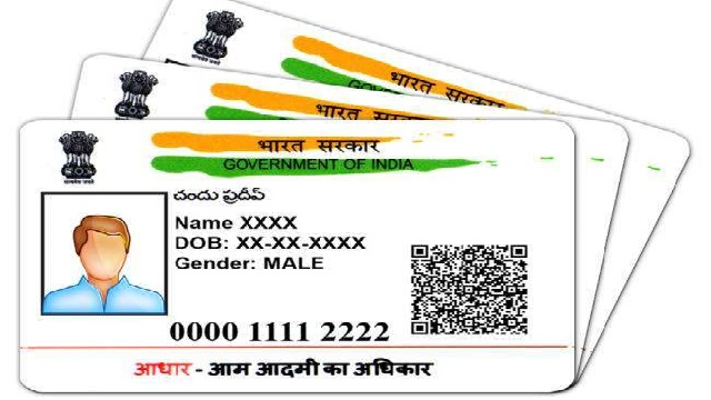 Here's how you can take online appointment for aadhaar update