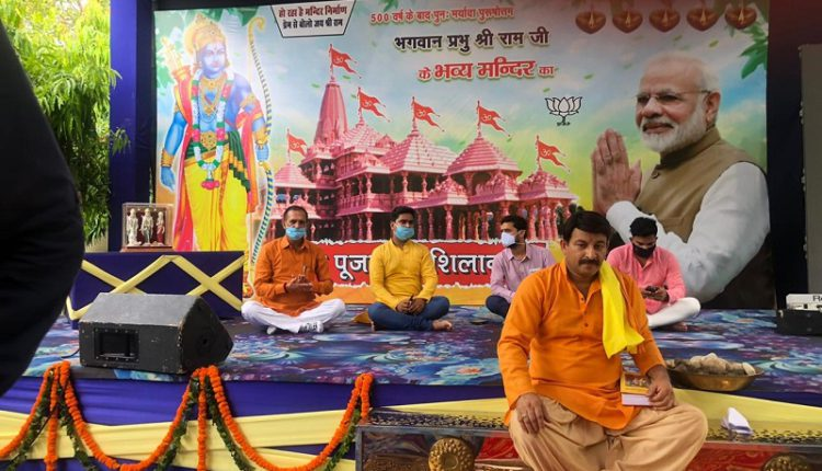 New Delhi: Former Delhi BJP President and party MP from North East Delhi Manoj Tiwari offered prayers to Lord Ram and sang self-composed hymns along with other dignitaries as they witnessed the live telecast of the Bhumi Pujan ceremony of Ram Temple in Ayodhya performed by Prime Minister Narendra Modi by installing LED screens at his residence in New Delhi on Aug 5, 2020. (Photo: IANS)