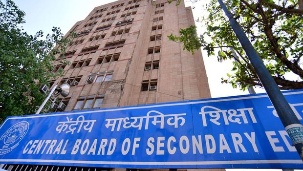 CBSE Class 12 compartment exams results