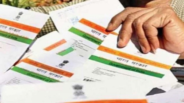 Your Aadhaar card can be fake, check this while sitting at home