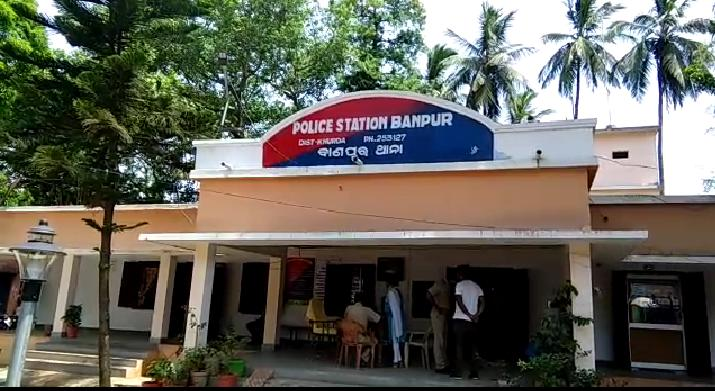 Woman attacked with sharp weapon in Banapur Khordha