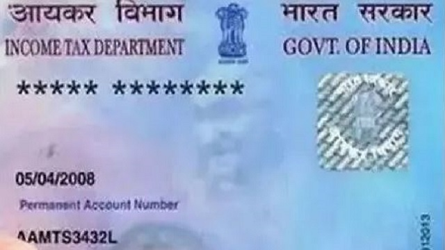 PAN card is lost or letters have been worn? Make another card like this for 50 rupees