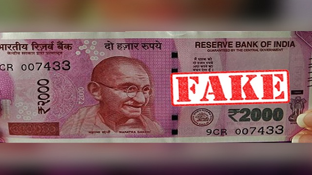 Fake note turned out during ATM transaction? Know what is the way to get refund