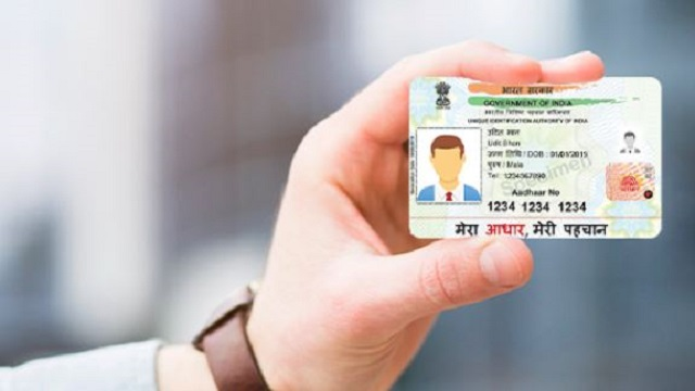 What is e-KYC? Those with Aadhaar card can use it, know the benefits