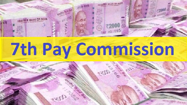 7th Pay Commission: Union Government Gave This Important Information For Central Employees, Direct Impact On Pocket
