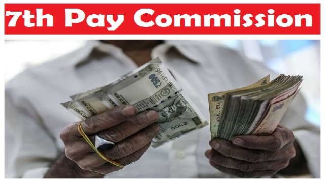 7th Pay Commission dearness allowance hike