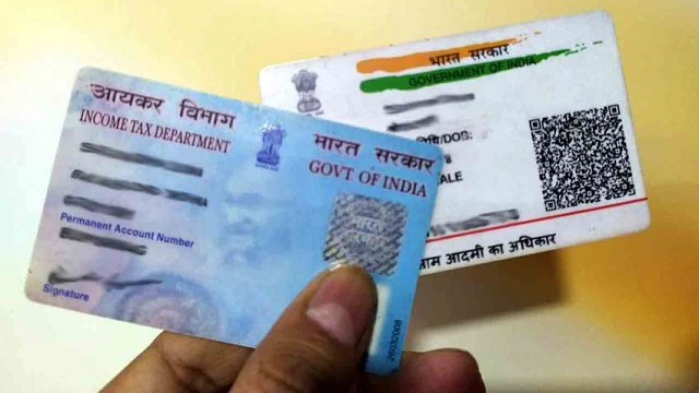 Is Your Name In Aadhaar Card And PAN Card Different? Know How To Correct It Without Any Problem
