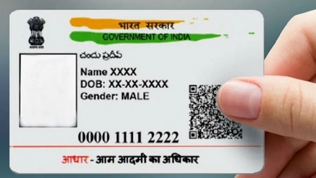 UIDAI Alert: Have You Forgotten Which Mobile Number Is Linked To Aadhar Card; Find Out Easily