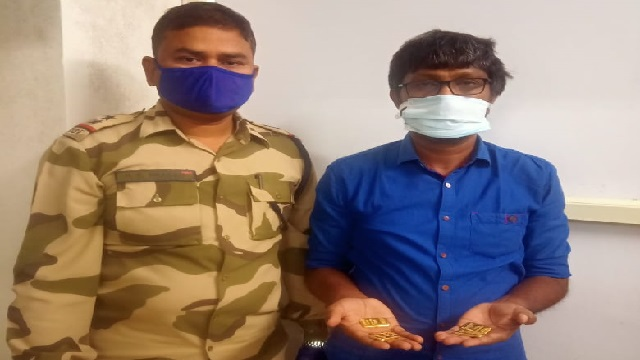 Gold Worth Rs 20 Lakh Seized From Passenger At Bhubaneswar Airport