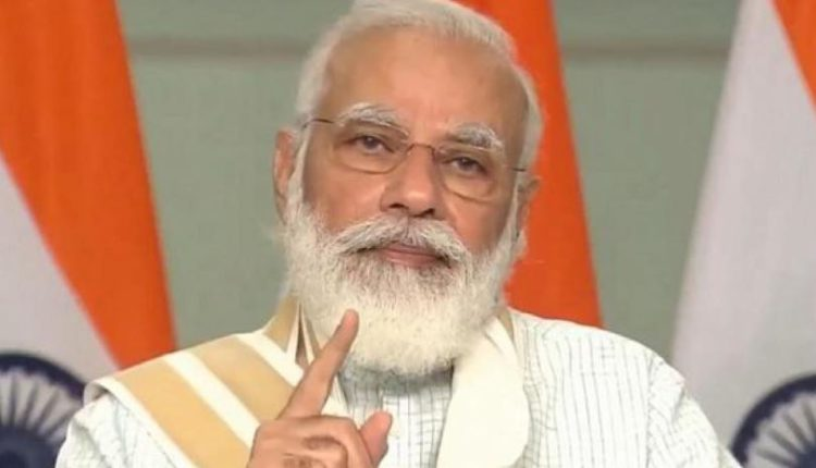 PM Modi speech
