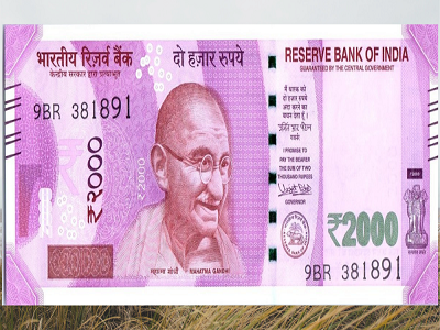 Union government gave this important information on 2 thousand rupee notes