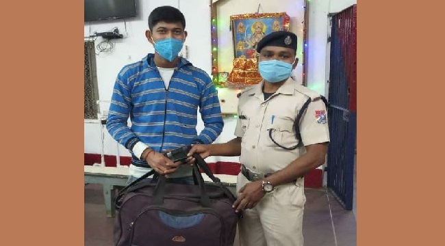 Well-done! RPF Returns Lost Bag With Cash And Valuables In Odisha