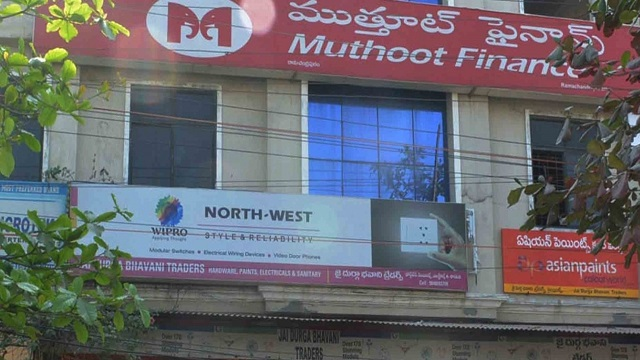 Muthoot home loans