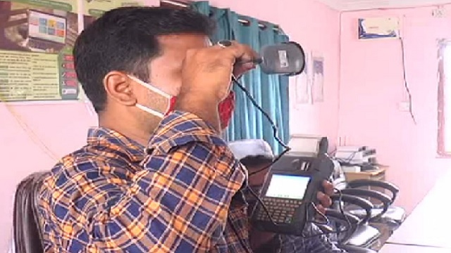 Retina scan PDS beneficiary of Delang Puri