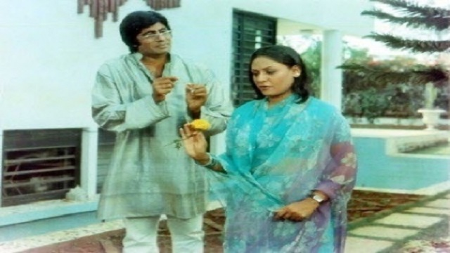 amitabh bachchan celebrates 46th anniversary of chupke chupke