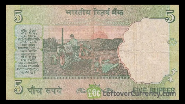 5 Rupee Note Can Give You Rs 30,000