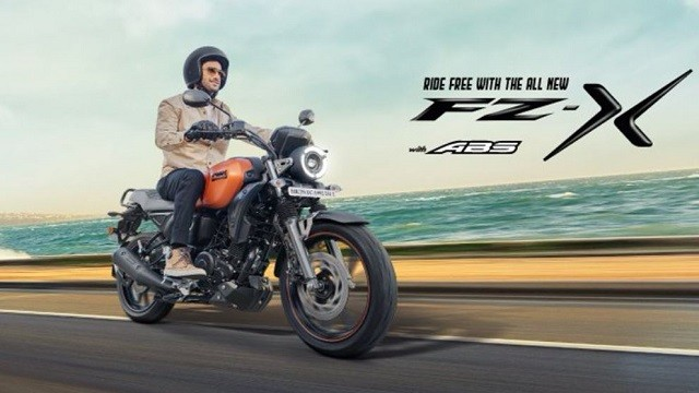 yamaha fz x launched in india