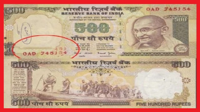 exchange of Rs 500 note
