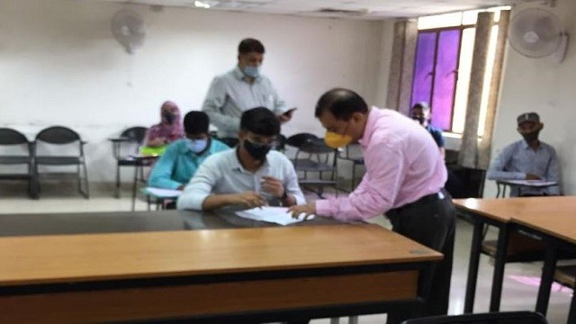 All India Media Common Entrance Test