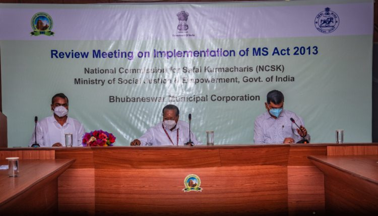 Member NCSK pays visit to BMC