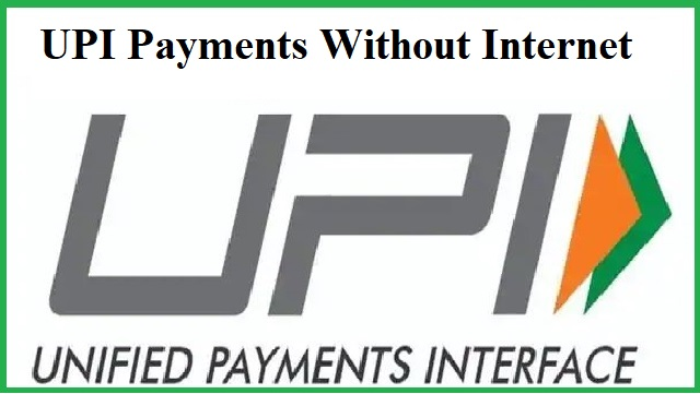 upi payments without internet